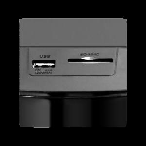 Акустика Defender X420 RMS