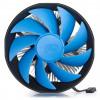 Кулер для ЦП Deepcool Gamma Archer Pro 110W