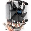 Кулер для ЦП Zalman CNPS5X Performa
