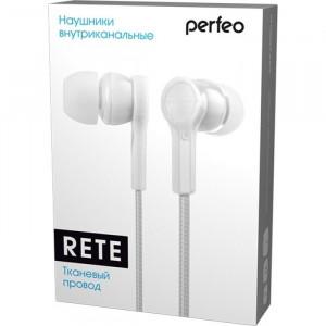 Наушники Perfeo PF-A4624 RETE белые