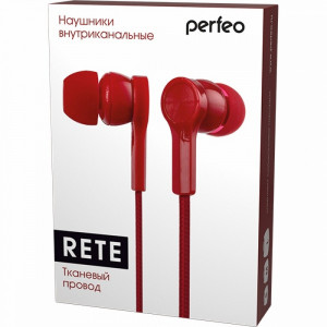 Наушники Perfeo PF-A4615 TUNE red