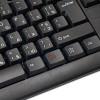 Клавиатура DeTech DT-4217 Black