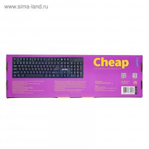 Беспроводная клавиатура Perfeo «CHEAP» PF_3903