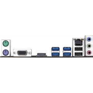 Материнская плата GIGABYTE B365M H, LGA 1151v2, Intel B365, mATX, Ret