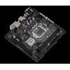 Материнская плата ASROCK H470M-HDV, LGA 1200, Intel H470, mATX, Ret