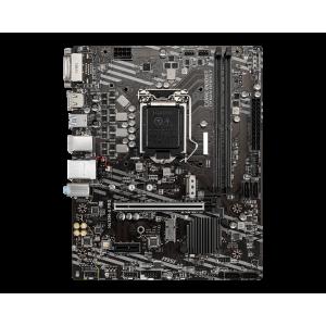 Материнская плата MSI H410M-A PRO, LGA 1200