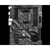 Материнская плата MSI X570-A PRO, SocketAM4, AMD X570, ATX, Ret