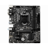 Материнская плата MSI H310M PRO-VDH PLUS, LGA 1151v2, Intel H310, mATX, Ret