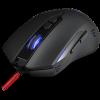 Игровая мышь Redragon Inquisitor 2