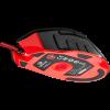 Игровая мышь Redragon Inspirit 2