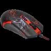 Игровая мышь Redragon Lavawolf