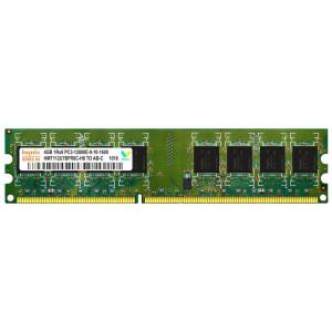 Оперативная память hYNIX 4GB DDR3 1600Mhz DIMM